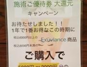 17-02-10-12-04-57-967_deco