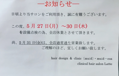 785fb8f6-acc9-4a3d-949f-37c36ee3351e.jpg