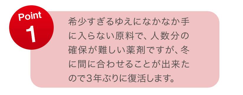 genteiw_08