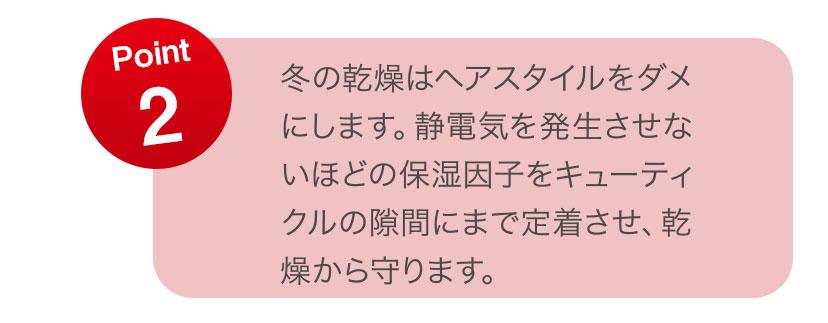 genteiw_09