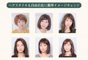rihair-style3